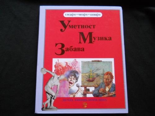 Decija Enciklopedija Umetnost Muzika Zabava Slika O 38530509