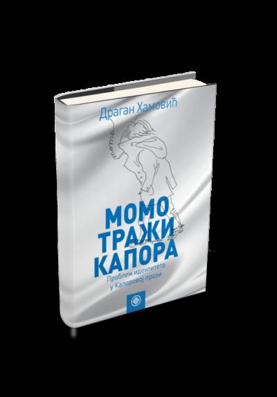 Dzepno Momo Trazi Kapora 715x1024