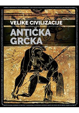 GrČka Velike Civilizacije 5