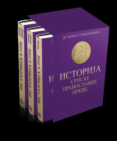 Istorija Sa Kutiojom 600x718