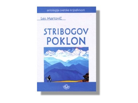 Stribogov Poklon Les Martovic Nova Slika L 20389541