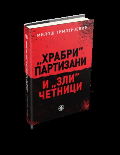 Timotijevic 600x774