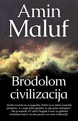 Brodolom Civilizacija Amin Maluf V