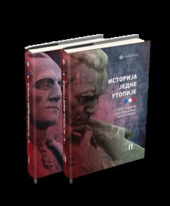 ISTORIJA JEDNE UTOPIJE – 100 GODINA OD STVARANJA JUGOSLAVIJE