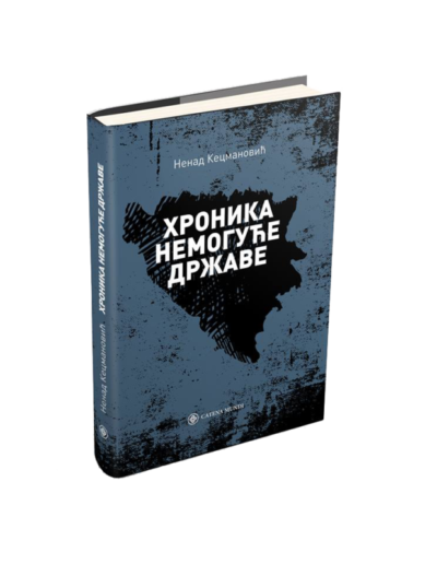 Prozirna Kecmanovic 620x800