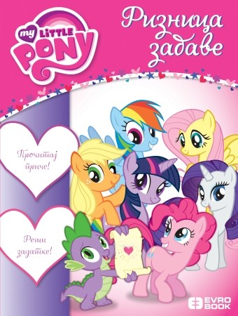 Riznica Zabave My Little Pony My Little Pony Riznica Zabave 59c22822471a4