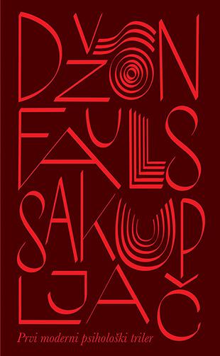 Sakupljac Dzon Fauls V