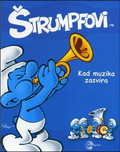 Strumpfovi Kad Muzika Zasvira
