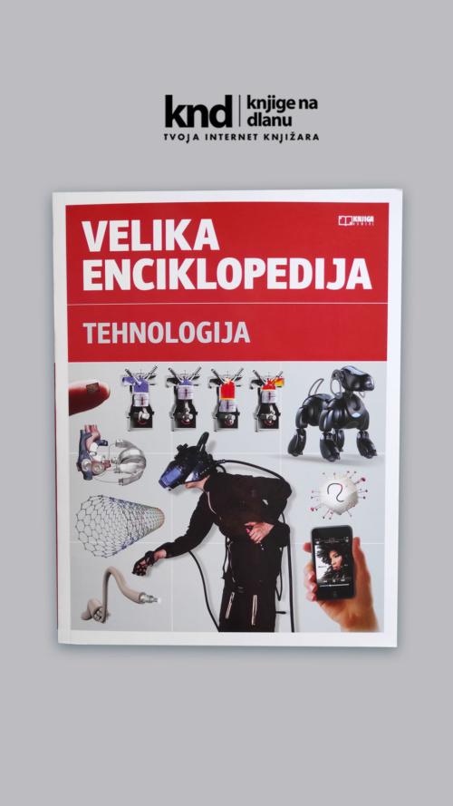 Velika Enciklopedija Tehnologija