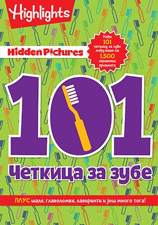 101 Cetkica Za Zube Grupa Autora V