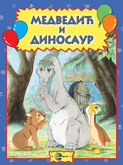 Medvedic I Dinosaur Vv