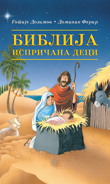Biblija Ispricana Deci