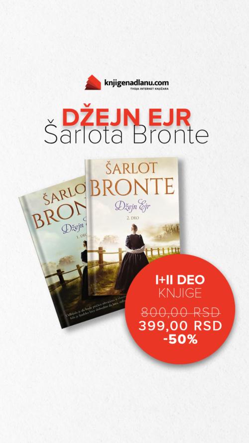 Šarlota Bronte DŽejn Ejr Ig Story