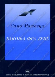 32029 Bakonja Fra Brne 215x301
