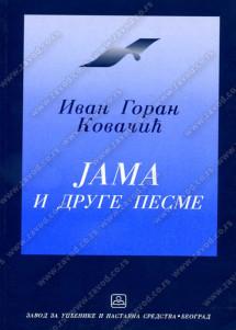 32053 Jama 215x301