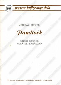 32134 Pamtivek Rečnik Vuk Karadžić 215x301