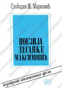 32164 Poezija Desanka Maksimović 215x301