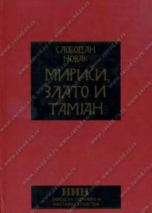 32390 Mirisi Zlato Tamjan 215x301