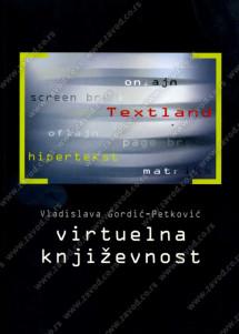 33330 Virtuelna Književnost 215x301