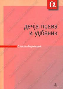 33520 Dečja Prava Udžbenik 215x301