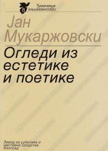 33713 Ogledi Iz Estetike I Poetike 215x301