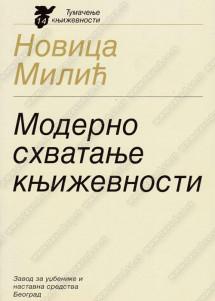 33725 Moderno Shvatanje Književnosti 215x301