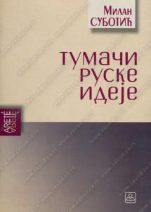 TUMAČI RUSKE IDEJE – STUDIJE O RUSKIM MISLIOCIMA