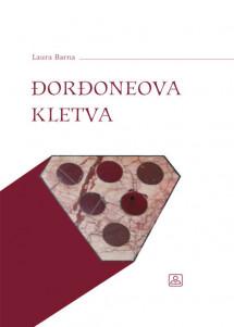 ĐORĐONEOVA KLETVA