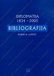 34030 Bibliografija Diplomatija1834 2005 215x301