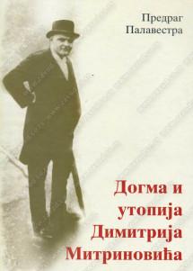 34063 Dogma I Utopija Dimitrija Mitrinovića 215x301