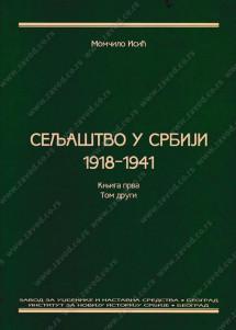 34084 Seljaštvo U Srbiji 1918 1941 215x301