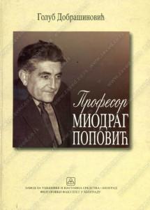 PROFESOR MIODRAG POPOVIĆ