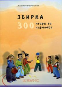 ZBIRKA 300 IGARA ZA NAJMLADJE