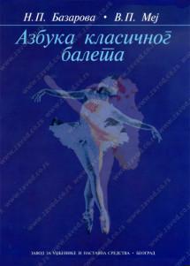 34127 Azbuka Klasičnog Baleta 215x301