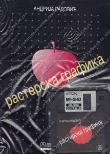 34159 Rasterska Grafika 215x301