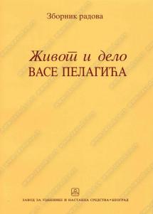 34177 život I Delo Vase Pelagića 215x301