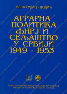 34193 Agrarna Politika Fnrj U Srbiji 215x301