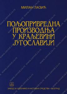 34196 Poljoprivredna Proizvodnja U Kraljevini Jugoslaviji 215x301