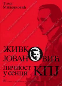 34208 živko Jovanović Kpj 215x301
