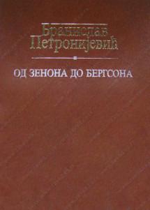OD ZENONA DO BERGSONA – STUDIJE I ČLANCI IZ ISTORIJE FILOSOFIJE