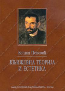 34333 Književna Teorija I Estetika 215x301