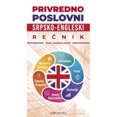PRIVREDNO POSLOVNI SRPSKO ENGLESKI REČNIK