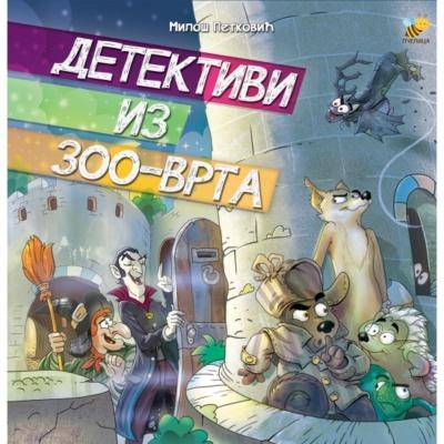 Detektivi Iz Zoo Vrta Korica Preview 550x550h
