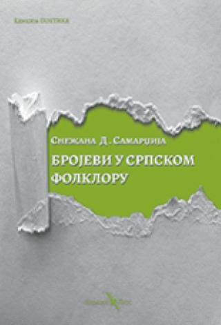Brojevi U Srpskom Folkloru Snezana Samardzija Makart F1 39945