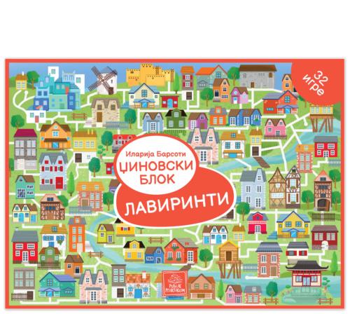 Dzinovski Blok Lavirinti Ilarija Barsoti