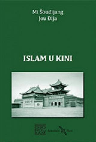 Islam U Kini Jou Djija Mi Soudjijang Makart F1 37297