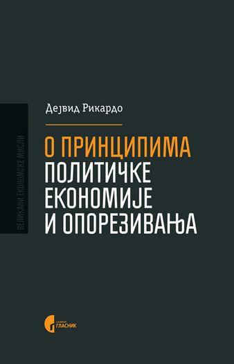 O Principima Politicke Ekonomije I Oporezivanja 53272