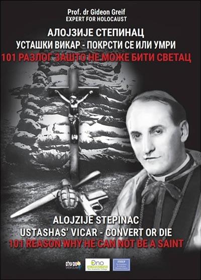 Alojzije Stepinac Ustaski Vikar Vv
