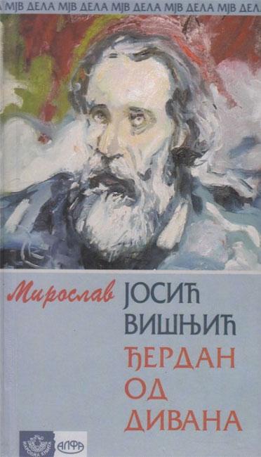 Djerdan od divana – Miroslav Josić Višnjić