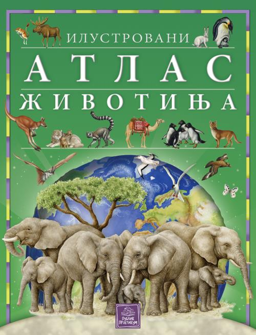 Ilustrovani Atlas Zivotinja